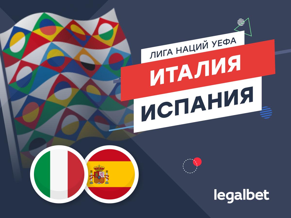 Алексей Вербовский: Италия — Испания: реванш за полуфинал Евро-2020.