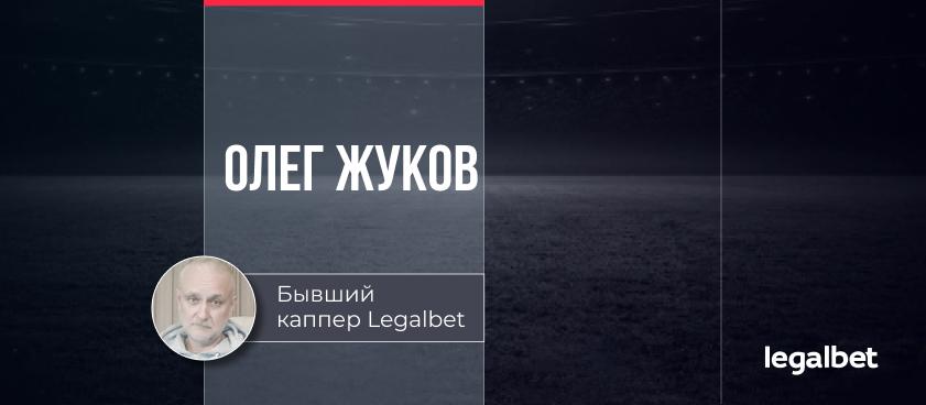 Олегу Жукову требуется наша помощь