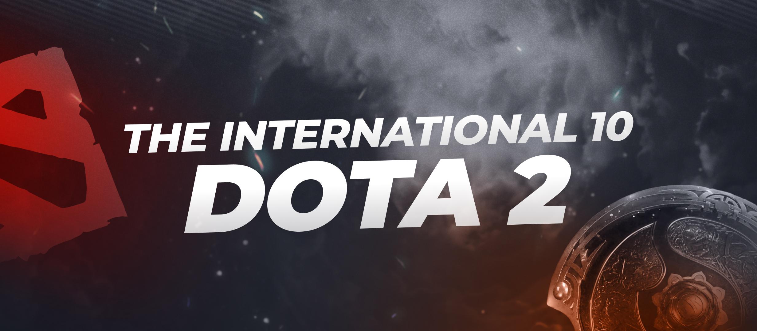 Гайд по The International 2021: где смотреть матчи, брать статистику, делать ставки