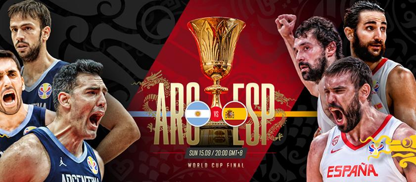 Аргентина – Испания: прогноз на финальный матч ЧМ-2019 по баскетболу. Большой финал