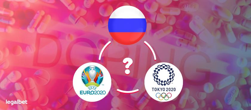 Букмекеры оценили вероятность непопадания России на Олимпиаду и Евро