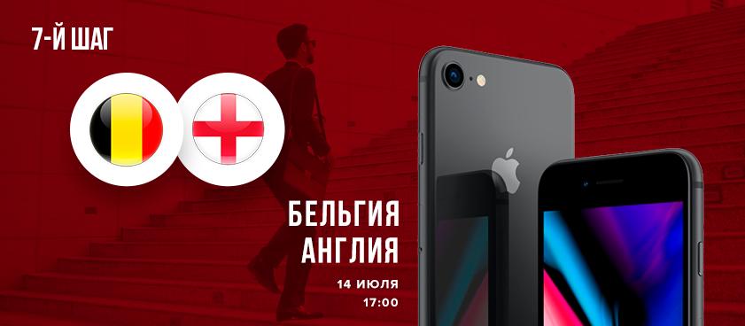 «8 ступеней к iPhone 8» шаг №7
