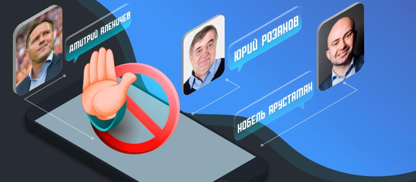 Прогнозы Аленичева и не только: как фейки зарабатывают в соцсетях