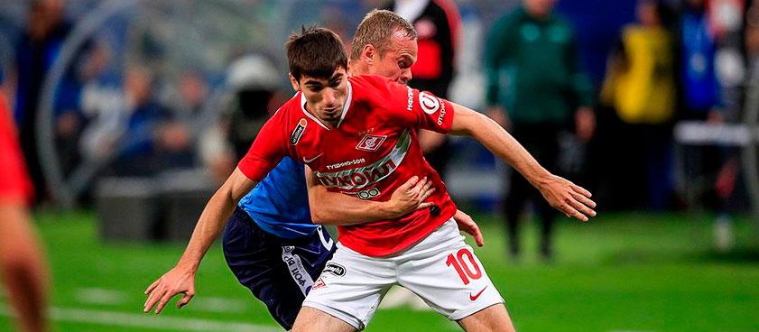 «Спартак» - «Брага»: прогноз на матч плей-офф Лиги Европы. «Красно-белый» риск