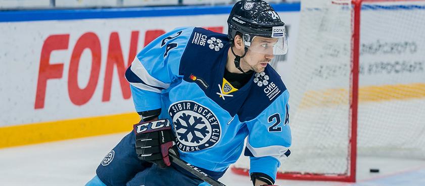 «Сибирь» – «Спартак»: прогноз на хоккей от Владимира Вуйтека