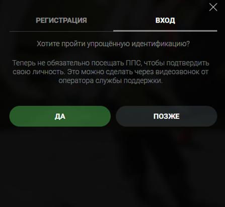 ставки балтбет регистрация онлайн