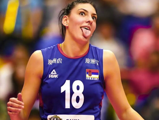 Катерина Форс