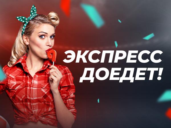 Кешбэк от Pin-up.ru 3000 ₽.