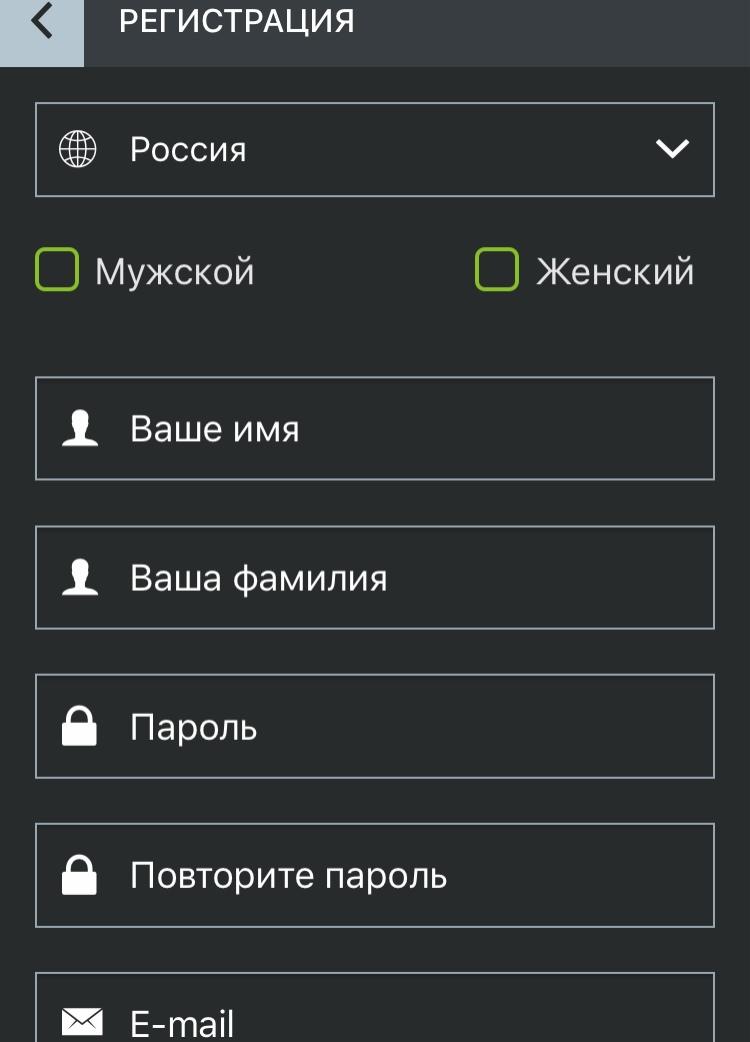 мелбет новая версия скачать на андроид бесплатно с официального