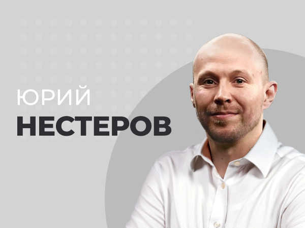 Юрий Нестеров: Плей-офф Евро-2020 у нас был популярнее группового этапа на 10%.