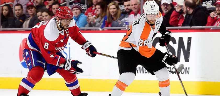 Philadelphia Flyers - Washington Capitals: Pronosticuri hochei pe gheata NHL