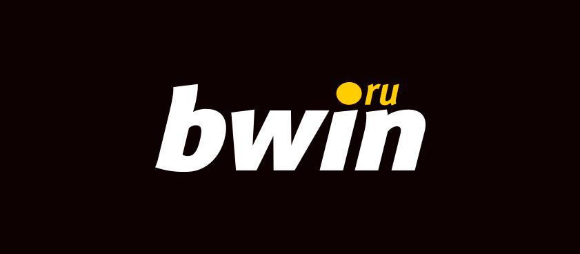 bwin букмекер