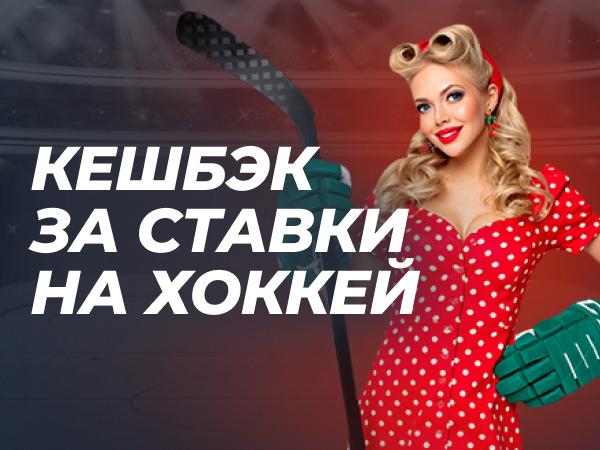 Кешбэк от Pin-up.ru 15000 ₽.
