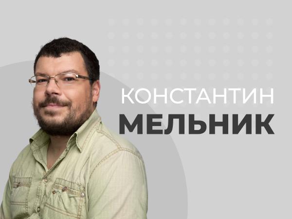 Константин Мельник: «QA — это фильтр между разработкой и продакшеном».
