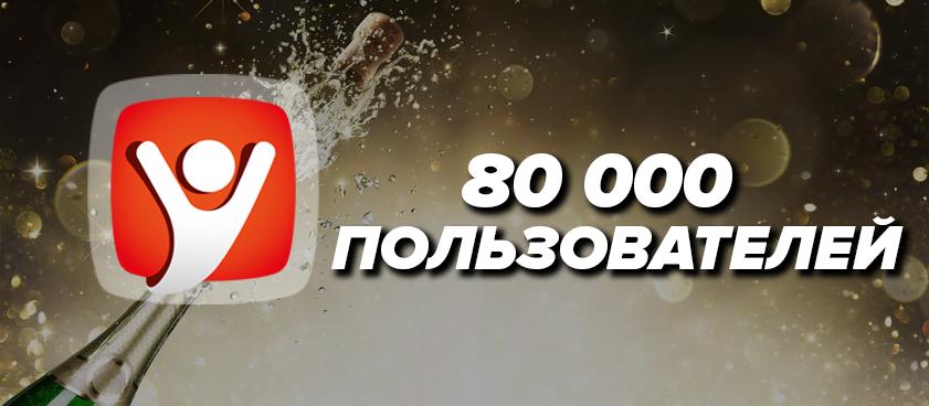 59895c321d359_1502174258.jpg