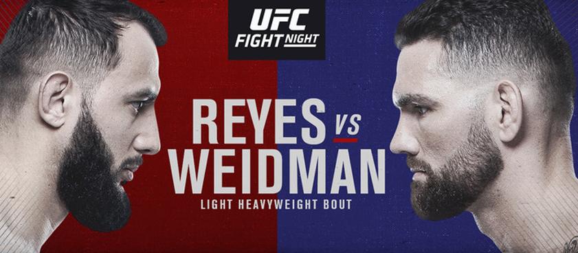 Крис Вейдман — Доминик Рейес: дебют бывшего чемпиона в новой для себя весовой категории