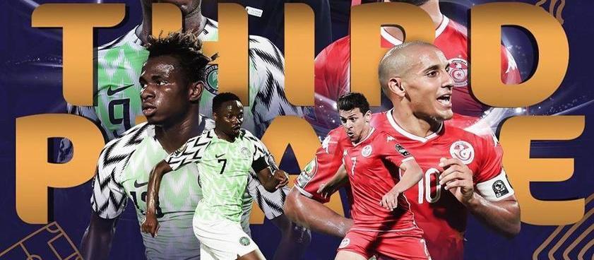 Тунис – Нигерия: прогноз на матч за третье место на КАН-2019. «Орлиная» схватка