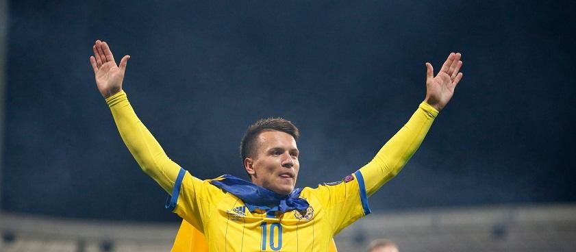 Luxemburg - Ucraina | Ponturi Pariuri Preliminarii EURO 2020
