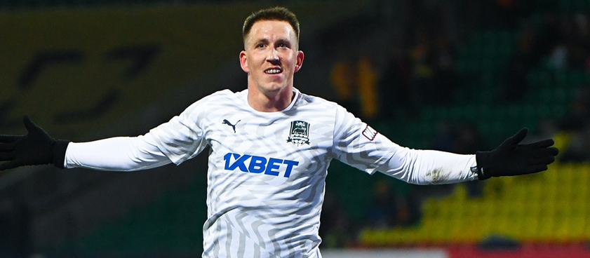«Краснодар» – «Базель»: прогноз на футбол от Владислава Батурина