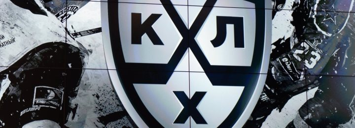 Хоккей. Кубок Гагарина. Финал. «Металлург» - «СКА». 5 матч. Кф. 2.56