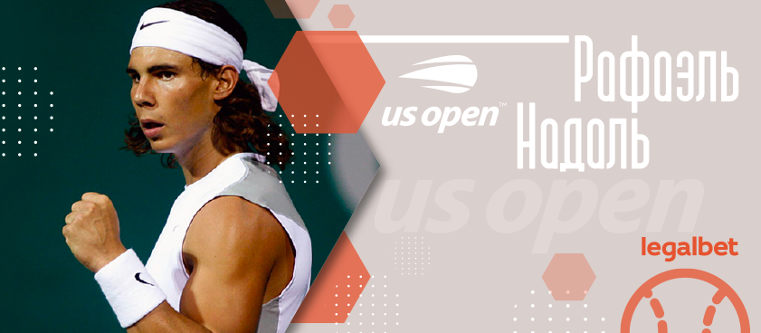 После вылета Джоковича главным фаворитом US Open стал Надаль