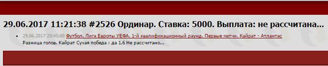 5954a99600494_1498720661.jpg