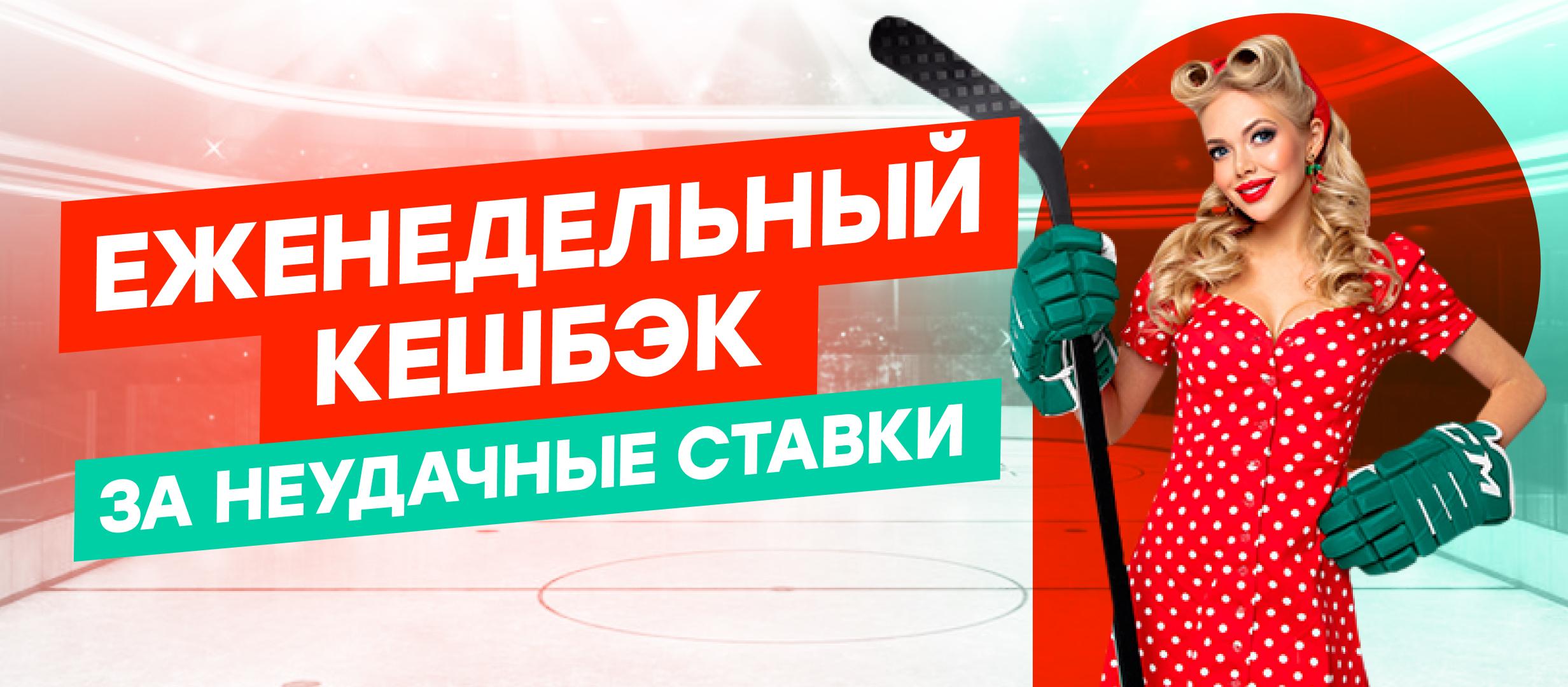 Фрибет от Pin-up.ru 15000 ₽.