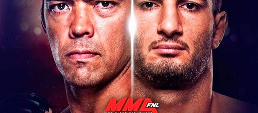 Гегард Мусаси — Лиото Мачида: Реванш бывших бойцов UFC в клетке Bellator