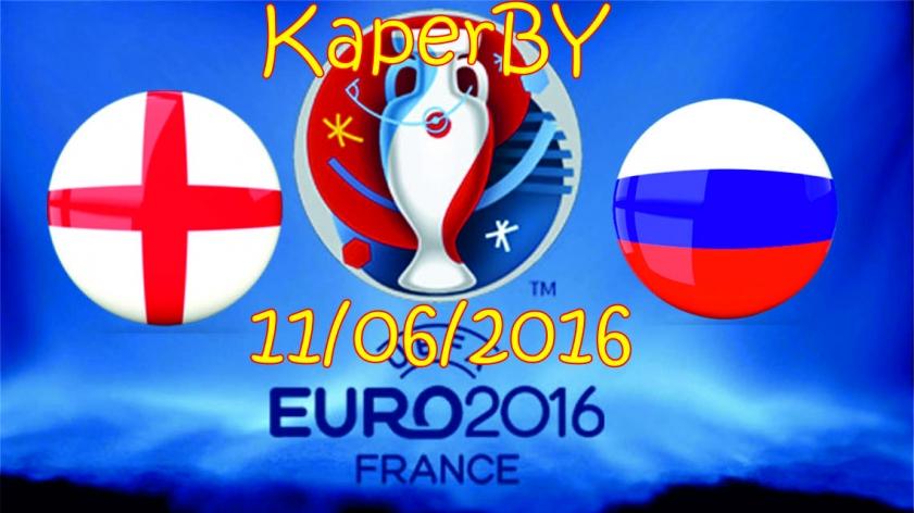 Евро 2016. Видеопрогноз Англия - Россия