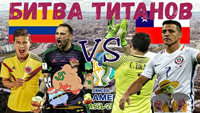 Колумбия - Чили \ Голы + Прогноз на матч \ Кубок Америки - Плей-офф