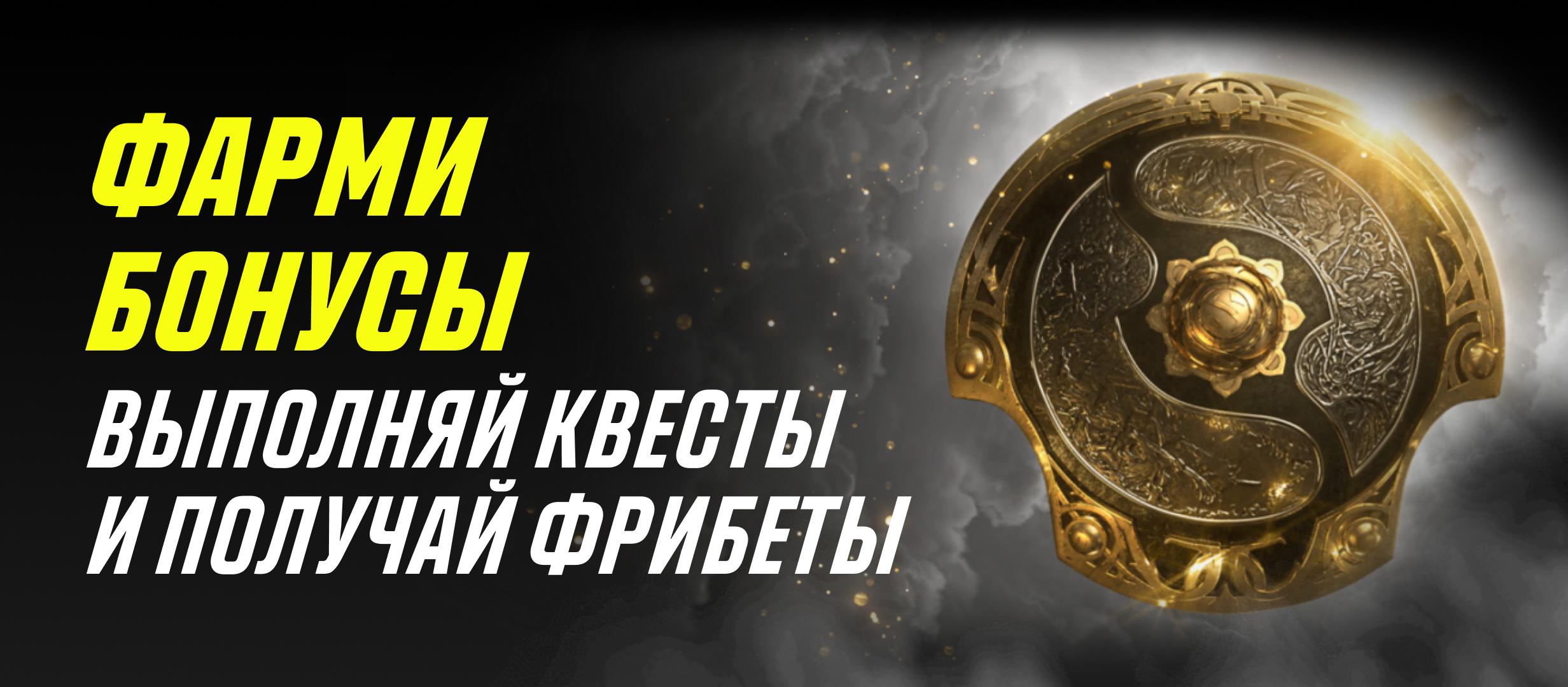 Бонус от Париматч 10000 ₽.