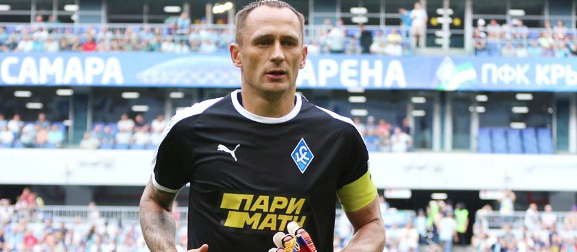 FC Tambov – Krylya Sovetov Samara: predictii sportive din Russian Premier League