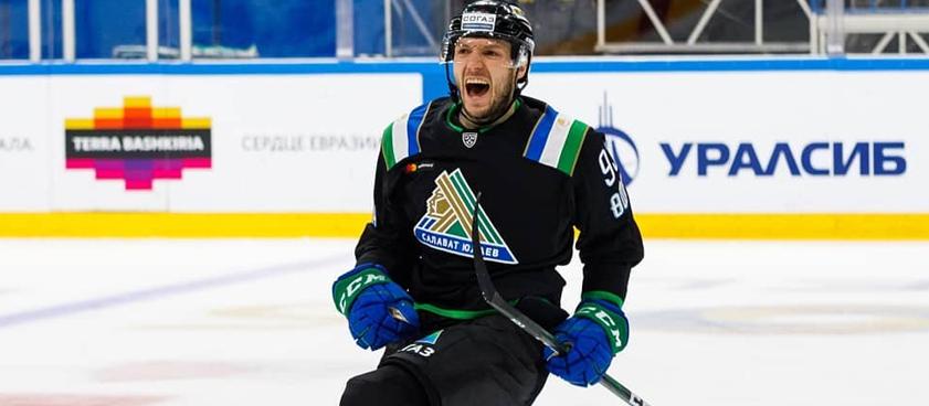 «Салават Юлаев» – «Динамо Рига»: прогноз на хоккей от Степана Самарина