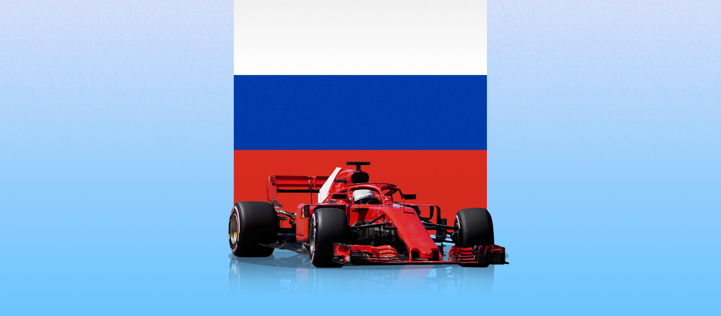 Гран-при России-2021: прогноз и ставки на этап «Формулы-1»