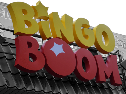 БК «Бинго-Бум» открыла 59 новых ППС