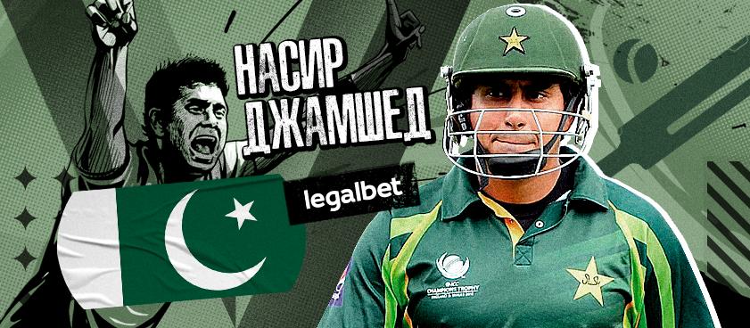 Экс-игрок сборной Пакистана по крикету попал в тюрьму за договорные матчи
