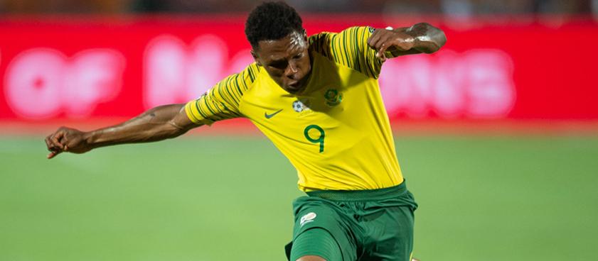 Нигерия – ЮАР: прогноз на футбол от Георгия Безшансова