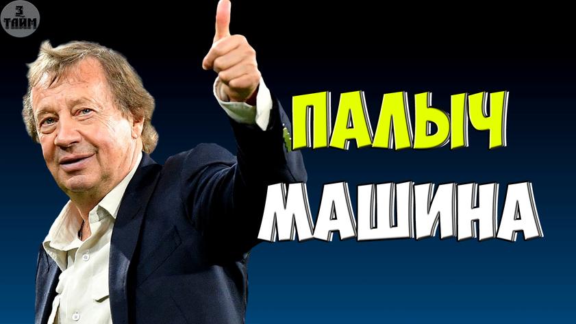Оренбург 2-3 Локомотив о матче 22 сентября 2019. Российская Премьер Лига
