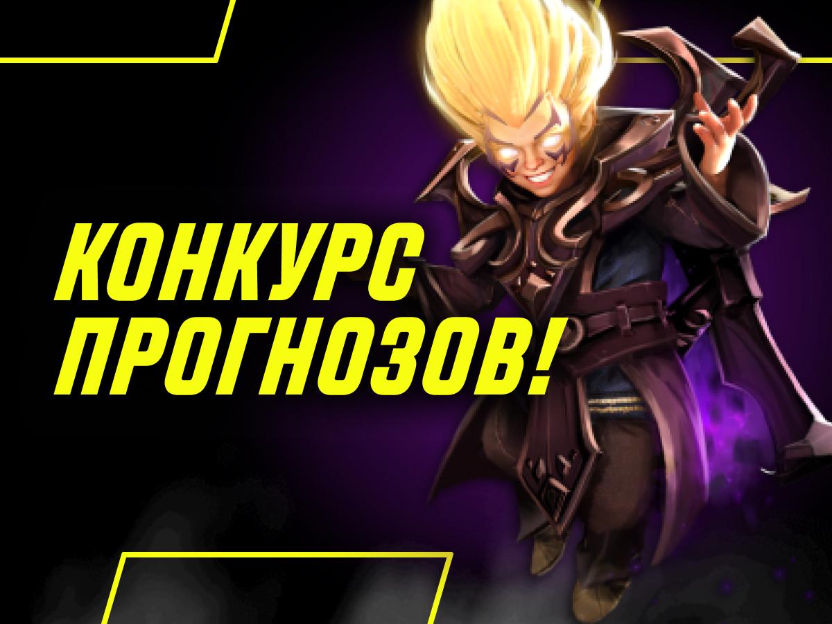 Розыгрыш от Париматч 100000 ₽.