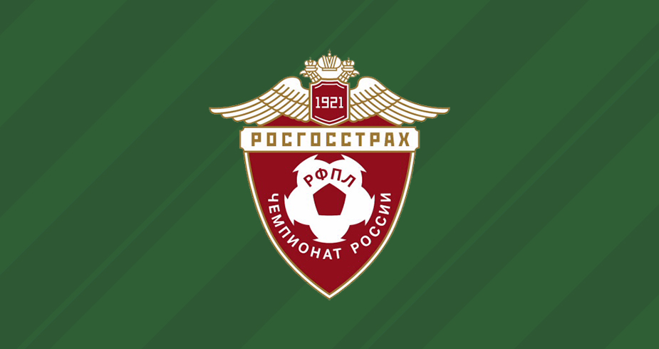 Противостояния российских клубов в прогнозах на  матчи 5 тура РФПЛ