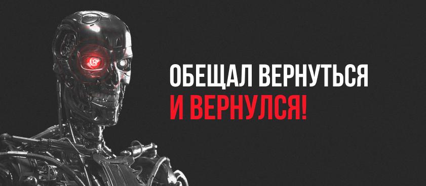 Промес снова в «Спартаке»: на что ставить
