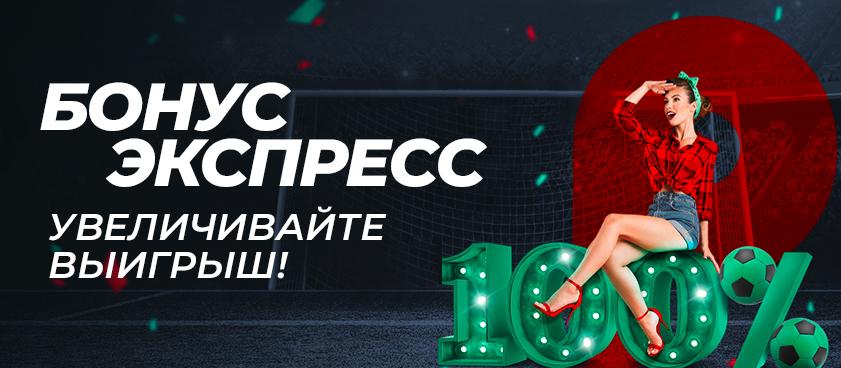 Повышенные коэффициенты от Pin-up.ru.