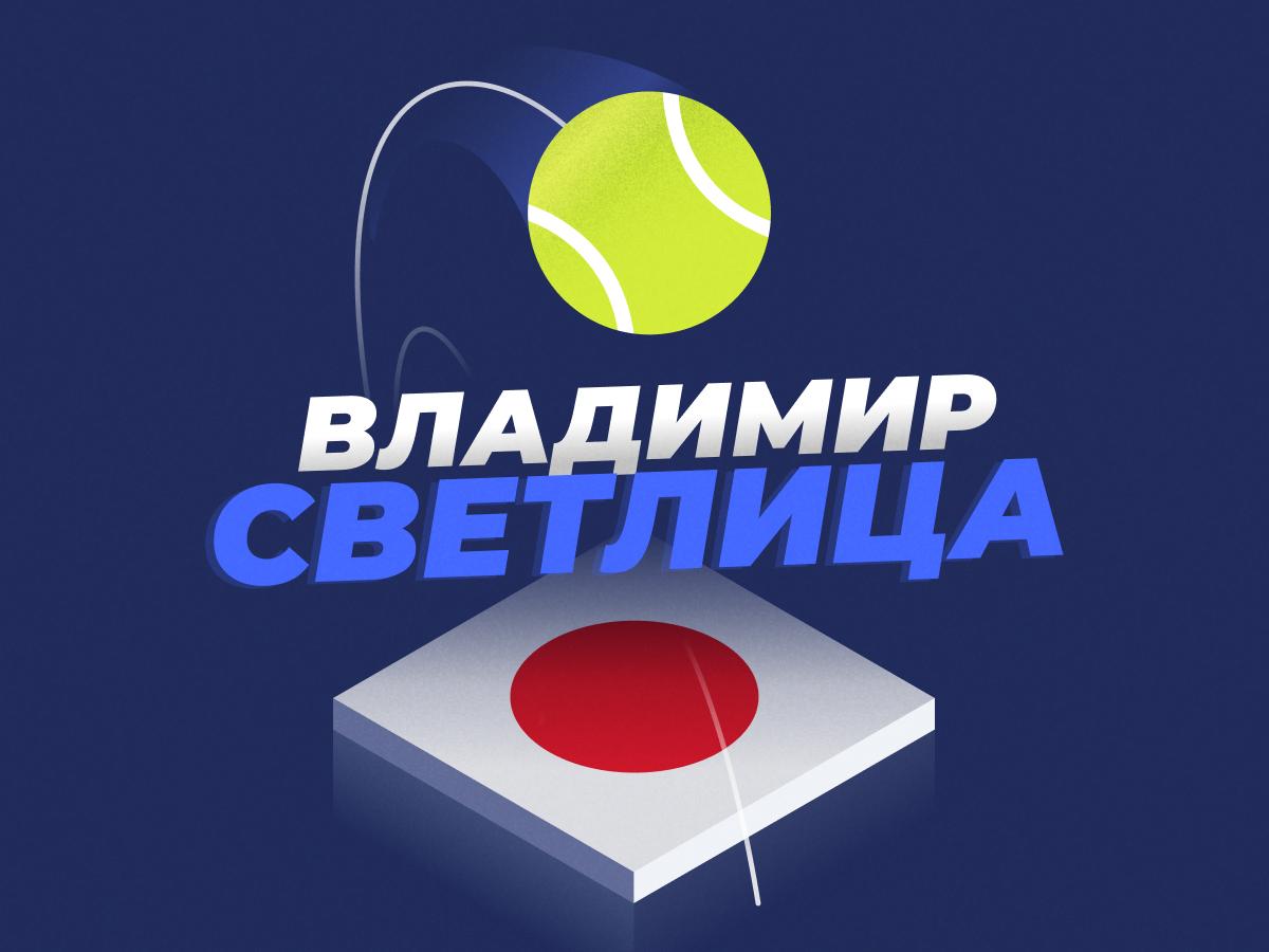 Женский теннис на ОИ-2020: Наоми Осака — однозначный фаворит.