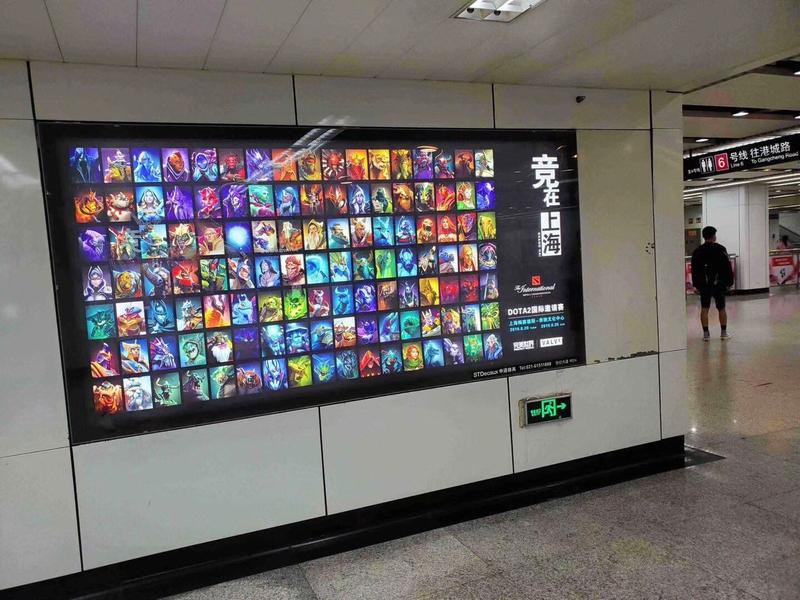 Одна из станций метро в Шанхае