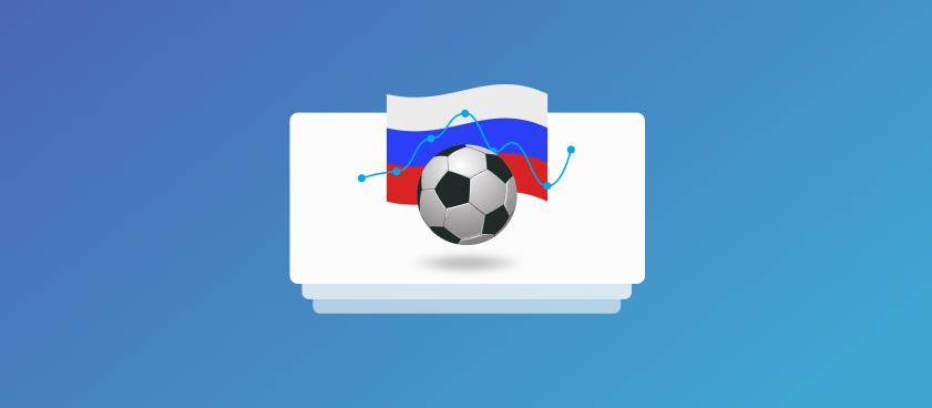 Отборочный турнир ЧМ-2022: ставки на мартовскую статистику сборной России