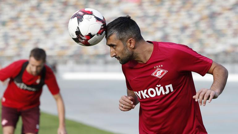 Прогноз на Суперкубок России