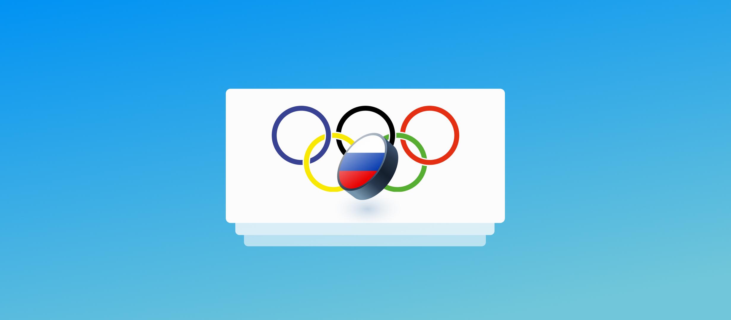 Травма Овечкина не влияет на кэфы букмекеров на ОИ-2022: Россия – вторая в линиях после Канады