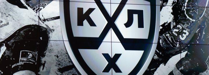 Хоккей. Кубок Гагарина. Финал. «Металлург» - «СКА». Кф. 2.03