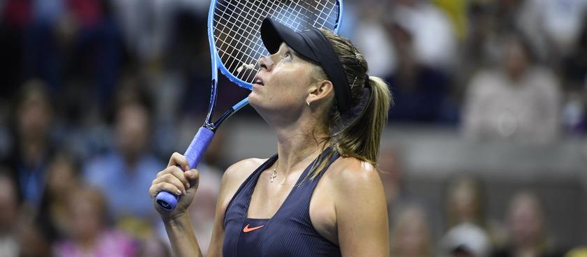 Мария Шарапова завершила карьеру: на ее поражениях можно было неплохо выиграть