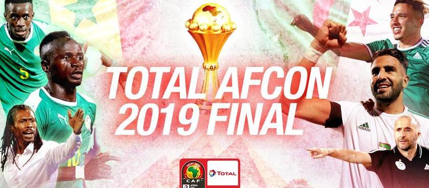 Сенегал – Алжир: прогноз на финальный матч КАН-2019. Логичное завершение